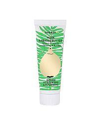 KORRES Beauty Shots Babassu Butter - vyživující pleťová maska, 18 ml