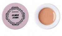 KORRES Lip Butter Jasmine - balzám na rty s jasmínem, 6 g