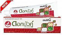 DOK BUA KU Sensitive Herbal Toothpaste