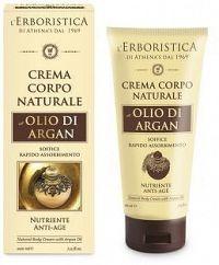 Erboristica Tělový krém hydratační s arganovým olejem 200 ml