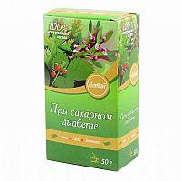 Firma Kima - Čaj pro diabetiky - 50 g